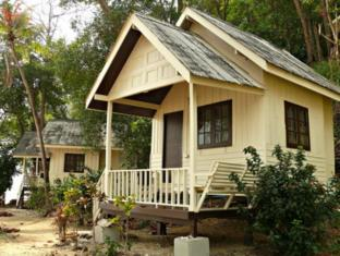Rayang Phurin Resort