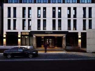 /ca-es/burbury-hotel/hotel/canberra-au.html?asq=jGXBHFvRg5Z51Emf%2fbXG4w%3d%3d