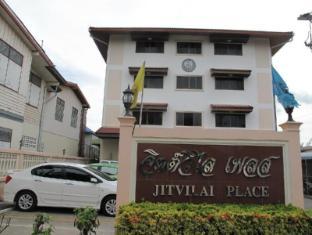 /th-th/jitwilai-place/hotel/ayutthaya-th.html?asq=jGXBHFvRg5Z51Emf%2fbXG4w%3d%3d