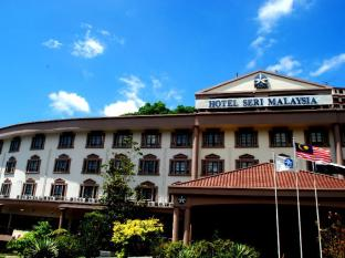 /cs-cz/hotel-seri-malaysia-genting-highlands/hotel/genting-highlands-my.html?asq=jGXBHFvRg5Z51Emf%2fbXG4w%3d%3d