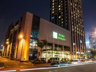 /da-dk/holiday-inn-qingdao-city-center/hotel/qingdao-cn.html?asq=jGXBHFvRg5Z51Emf%2fbXG4w%3d%3d