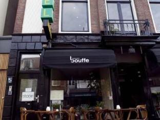 /ms-my/stone-hotel-hostel/hotel/utrecht-nl.html?asq=jGXBHFvRg5Z51Emf%2fbXG4w%3d%3d