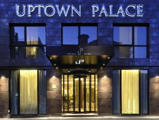 /ar-ae/uptown-palace-hotel/hotel/milan-it.html?asq=jGXBHFvRg5Z51Emf%2fbXG4w%3d%3d