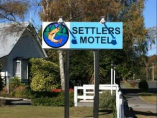 /ca-es/settlers-motel/hotel/turangi-nz.html?asq=jGXBHFvRg5Z51Emf%2fbXG4w%3d%3d