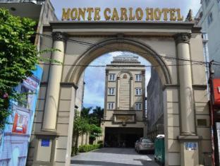 /da-dk/monte-carlo-hotel-hai-phong/hotel/haiphong-vn.html?asq=jGXBHFvRg5Z51Emf%2fbXG4w%3d%3d