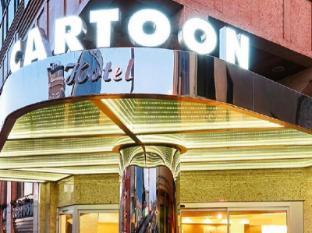 /es-es/cartoon-hotel/hotel/istanbul-tr.html?asq=jGXBHFvRg5Z51Emf%2fbXG4w%3d%3d