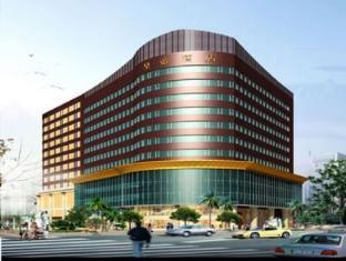 /da-dk/shunde-emperor-hotel/hotel/foshan-cn.html?asq=jGXBHFvRg5Z51Emf%2fbXG4w%3d%3d