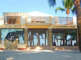 /ar-ae/club-manila-east-boracay/hotel/boracay-island-ph.html?asq=jGXBHFvRg5Z51Emf%2fbXG4w%3d%3d