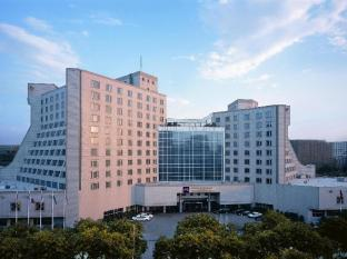 Grand Metropark Hotel Xian