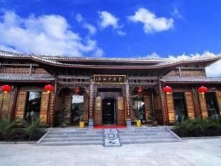 /cs-cz/lijiang-golden-path-hospitality-hotel/hotel/lijiang-cn.html?asq=jGXBHFvRg5Z51Emf%2fbXG4w%3d%3d