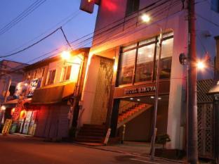 /cs-cz/hotel-kikuya/hotel/hakodate-jp.html?asq=jGXBHFvRg5Z51Emf%2fbXG4w%3d%3d