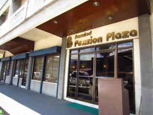 /ar-ae/bacolod-pension-plaza/hotel/bacolod-negros-occidental-ph.html?asq=jGXBHFvRg5Z51Emf%2fbXG4w%3d%3d