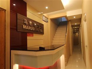 /bg-bg/marudi-hotel/hotel/marudi-my.html?asq=jGXBHFvRg5Z51Emf%2fbXG4w%3d%3d