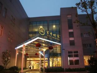 /ca-es/scholars-hotel-suzhou-xinhu/hotel/suzhou-cn.html?asq=jGXBHFvRg5Z51Emf%2fbXG4w%3d%3d