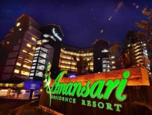 /lv-lv/amansari-residence-resort/hotel/johor-bahru-my.html?asq=jGXBHFvRg5Z51Emf%2fbXG4w%3d%3d