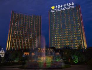 /ca-es/empark-grand-hotel-xishuangbanna/hotel/xishuangbanna-cn.html?asq=jGXBHFvRg5Z51Emf%2fbXG4w%3d%3d