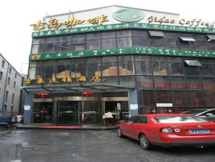 Jitai Hotel Shanghai Railway Station South Square
