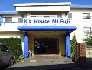 K's House Mt.Fuji - Backpackers Hostel