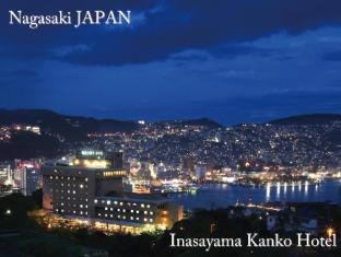 /ar-ae/nagasaki-inasayama-kanko-hotel/hotel/nagasaki-jp.html?asq=jGXBHFvRg5Z51Emf%2fbXG4w%3d%3d