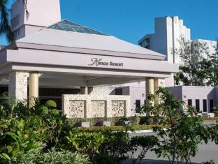 /ar-ae/kanoa-resort-saipan/hotel/saipan-mp.html?asq=jGXBHFvRg5Z51Emf%2fbXG4w%3d%3d