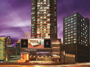 /ca-es/plainvim-international-boutique-hotel/hotel/foshan-cn.html?asq=jGXBHFvRg5Z51Emf%2fbXG4w%3d%3d