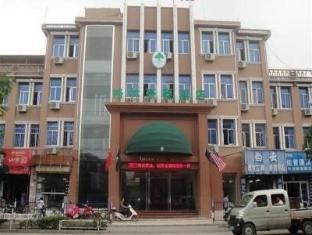 /bg-bg/greentree-inn-suzhou-shengli-road-hotel/hotel/suzhou-anhui-cn.html?asq=jGXBHFvRg5Z51Emf%2fbXG4w%3d%3d