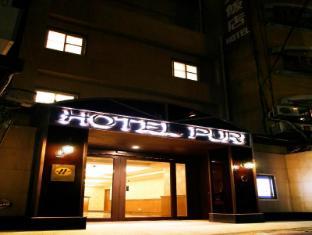 /et-ee/hotel-puri-ximen/hotel/taipei-tw.html?asq=jGXBHFvRg5Z51Emf%2fbXG4w%3d%3d