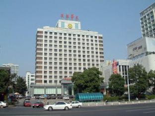 /cs-cz/lotus-huatian-hotel/hotel/changsha-cn.html?asq=jGXBHFvRg5Z51Emf%2fbXG4w%3d%3d