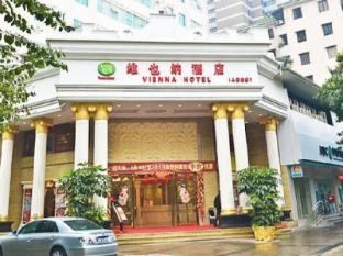 /de-de/foshan-royal-capital-international-hotel/hotel/foshan-cn.html?asq=jGXBHFvRg5Z51Emf%2fbXG4w%3d%3d