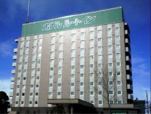 /ca-es/hotel-route-inn-aomori-chuo-inter/hotel/aomori-jp.html?asq=jGXBHFvRg5Z51Emf%2fbXG4w%3d%3d