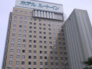 /ar-ae/hotel-route-inn-morioka-ekimae/hotel/iwate-jp.html?asq=jGXBHFvRg5Z51Emf%2fbXG4w%3d%3d