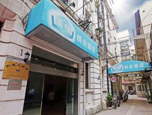 Starway Hotel Chuangye the Bund Shanghai