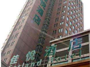 /cs-cz/inzone-garland-hotel-jining/hotel/jining-cn.html?asq=jGXBHFvRg5Z51Emf%2fbXG4w%3d%3d