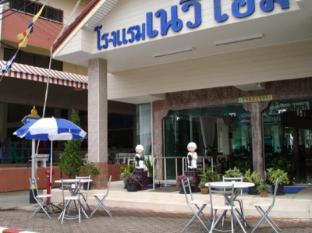 /ca-es/navy-home-hotel/hotel/mae-sai-chiang-rai-th.html?asq=jGXBHFvRg5Z51Emf%2fbXG4w%3d%3d