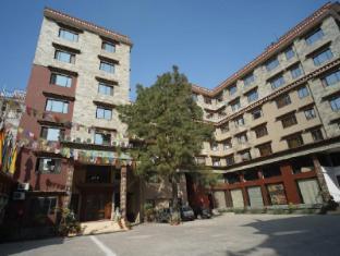 /et-ee/hotel-tibet-international/hotel/kathmandu-np.html?asq=jGXBHFvRg5Z51Emf%2fbXG4w%3d%3d
