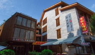 /ar-ae/yangshuo-youtan-hotel/hotel/yangshuo-cn.html?asq=jGXBHFvRg5Z51Emf%2fbXG4w%3d%3d