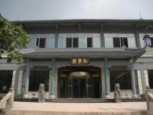 /bg-bg/huangshan-paiyunlou-hotel/hotel/huangshan-cn.html?asq=jGXBHFvRg5Z51Emf%2fbXG4w%3d%3d
