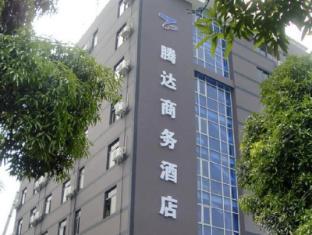 Tenda Hotel (former Meihua Hotel)