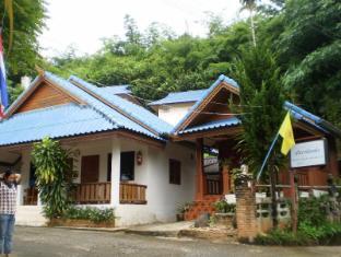 Khumsuk Resort