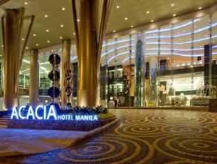 /de-de/acacia-hotel-manila/hotel/manila-ph.html?asq=jGXBHFvRg5Z51Emf%2fbXG4w%3d%3d