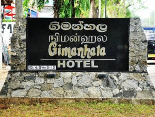 /da-dk/gimanhala-hotel/hotel/sigiriya-lk.html?asq=jGXBHFvRg5Z51Emf%2fbXG4w%3d%3d