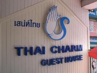 Thai Charm Guest House