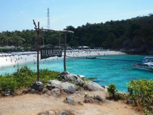 /et-ee/bungalow-raya-resort/hotel/phuket-th.html?asq=jGXBHFvRg5Z51Emf%2fbXG4w%3d%3d