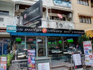 I-Rovers Sports Bar & Hotel