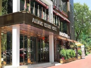 /da-dk/masan-arirang-tourist-hotel/hotel/changwon-si-kr.html?asq=jGXBHFvRg5Z51Emf%2fbXG4w%3d%3d