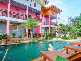 /et-ee/pinky-bungalows/hotel/koh-lanta-th.html?asq=jGXBHFvRg5Z51Emf%2fbXG4w%3d%3d