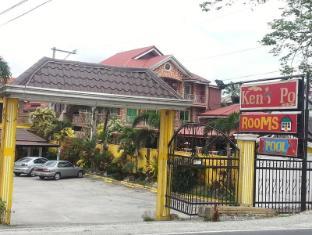 /sl-si/hotel-keni-po-rooms-for-rent/hotel/tagaytay-ph.html?asq=jGXBHFvRg5Z51Emf%2fbXG4w%3d%3d