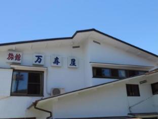 /zh-cn/ryokan-masuya/hotel/hakone-jp.html?asq=jGXBHFvRg5Z51Emf%2fbXG4w%3d%3d