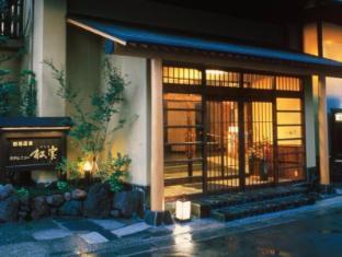 /da-dk/umikaoruyado-hotel-newmatsumi/hotel/oita-jp.html?asq=jGXBHFvRg5Z51Emf%2fbXG4w%3d%3d