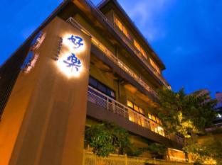 /cs-cz/hotel-koraku/hotel/beppu-jp.html?asq=jGXBHFvRg5Z51Emf%2fbXG4w%3d%3d